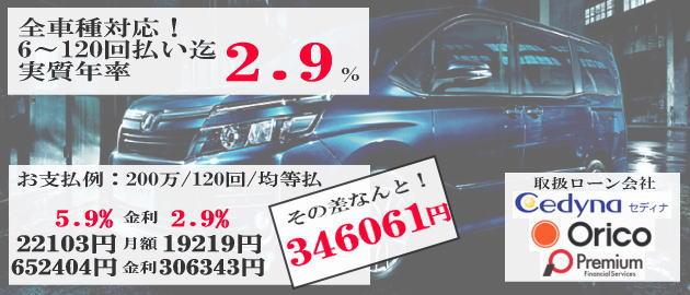 loan01